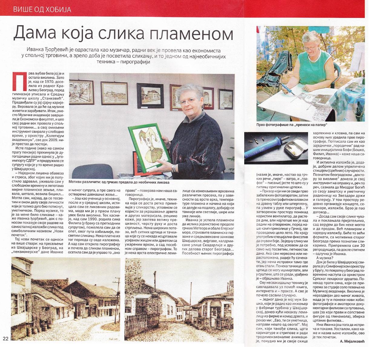 IDJ Politika Magazin 30.12.2012
